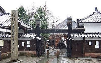 Temple Japones Ninja