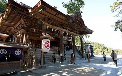 Templo Japones Kotohiragu