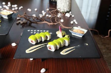 sushi telemaki